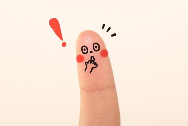 人の絵が書かれた人差し指