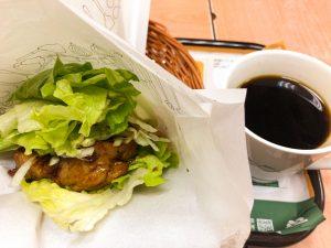 テリヤキチキン菜摘バーガー