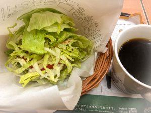 菜摘バーガー