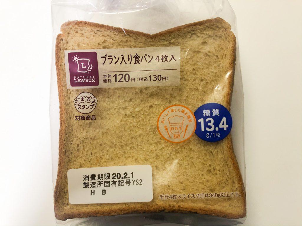 ローソンブラン入り食パンの画像