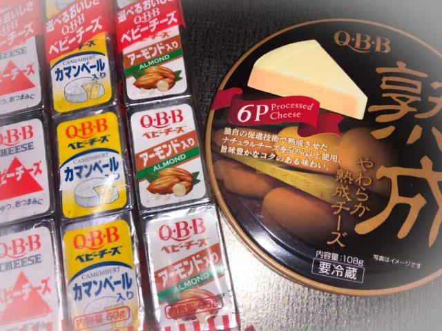 複数のチーズ